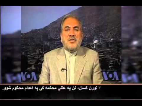 Afghanistan Presidential Election Latest
