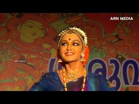Manju Warrier Dance Performance in Guruvayoor 2016