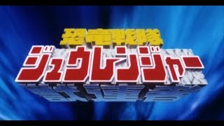 Kyōryū Sentai Zyuranger Opening