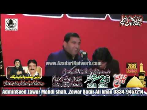 Live Mjalis 26 Safar Darbar shah chan chargh Rwp 2018