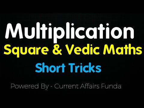 Vedic maths , Multiplication  and Squares , Short Cut for (IBPS , PO,CSAT,SBI,Railway,NDA) thumbnail