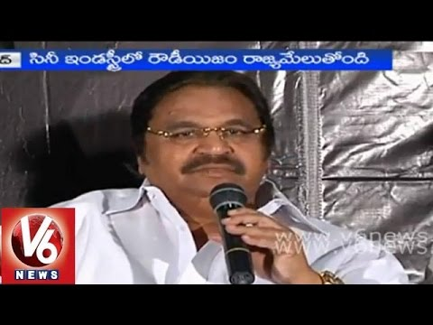 Dasari Narayana Rao serious comments on Telugu film industry