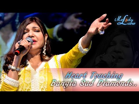 Bengali Sad Songs Collection of Alka Yagnik • Vol. 2