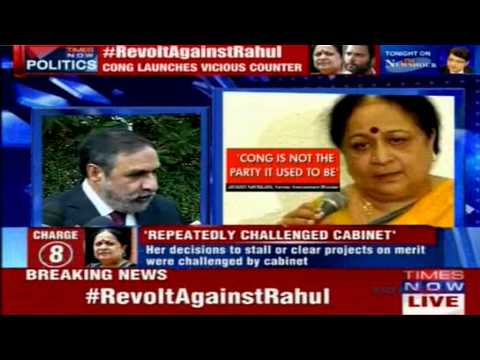 Anand Sharma on Jayanthi Natarajan | 30 January, 2015