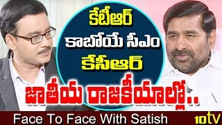 Minister Jagadiswar Reddy Exclusive Interview | Telangana State Power and SCST Development