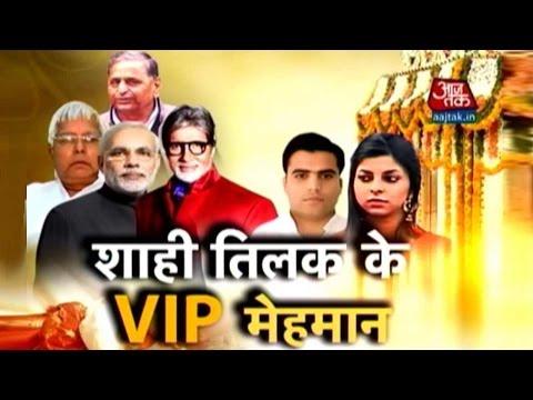 Modi, Amitabh to Head for Saifai for 'Tilak' Cermony of Mulayam's Grandnephew