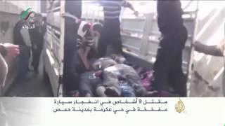 20 قتيلا في غارات لطائرات النظام بحمص وريف دمشق
