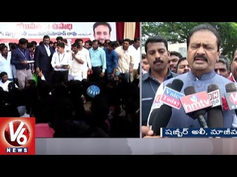 Congress Leader Shabbir Ali Launches Tata Job Mela In Kamareddy District | V6 News