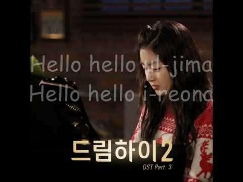 Dream High 2 OST YeEun - Hello to myself [Romanization Lyrics]
