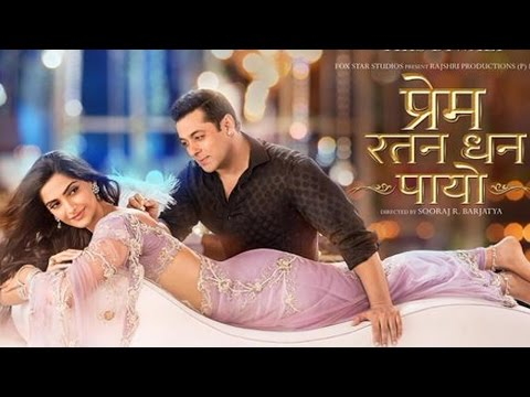 Prem Ratan Dhan Payo Full Movie Review | Salman Khan, Sonam Kapoor, Neil Nitin Mukesh, Anupam Kher