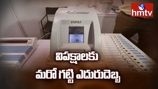 There is No Changes in Counting Process Says Election Commission | hmtv
