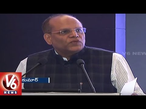 ASSOCHAM  Holds National Conclave On (GST)Goods and Services Tax | Hyderabad | V6 News