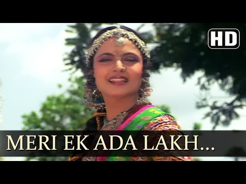 O Meri Ek Ada - Rekha - Vinod Mehra - Pyar Ki Jeet - Hindi Song video