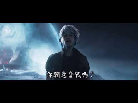 【一級玩家】最新預告:一起加入革命軍!