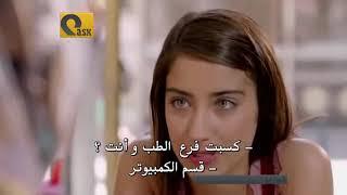 Turkish romantic film starring Hazar Kaya