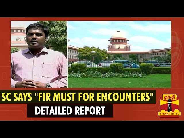 Special Report : Supreme Court Issued Strict Guidelines To Police For Encounters - Thanthi TV