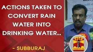 Actions taken to convert Rain water into Drinking water - Subburaj | Thanthi TV