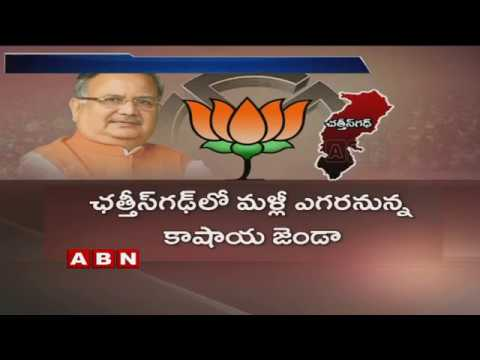 Pre-Polls Survey | BJP Likely To Win 50 Seats in Chhattisgarh Assembly Polls | ABN Telugu