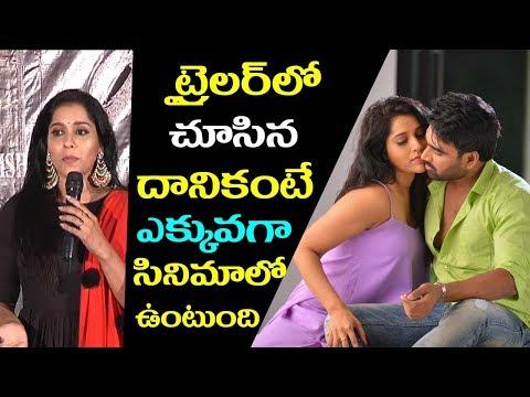 Anchor Rashmi Gautam Superb Speech @ Anthaku Minchi Trailer Launch | Film Jalsa