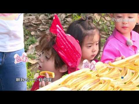 [北鼻精选]JK超想吃香蕉,闻玉米味儿都觉得是香蕉