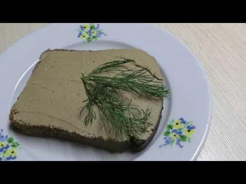 Домашний паштет из куриной печени//Как приготовить вкусный и нежный паштет//Печеночный паштет
