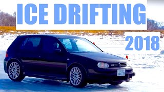 We Take the Golf R32 to a Frozen Lake in Japan