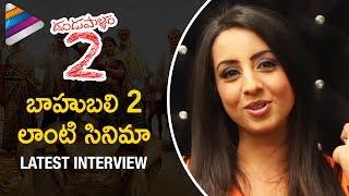 Dandupalyam 2 and Baahubali 2 Have Similarities says Sanjana | Latest Interview | Telugu Filmnagar