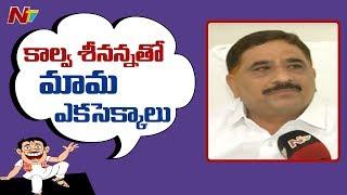 Mamamiya Comedy On Kalava Srinivasulu | Mamamiya | NTV