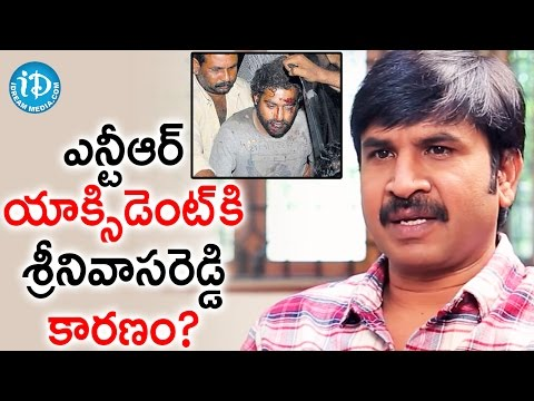 Srinivas Reddy Shocking Facts About Jr NTR Accident || Tollywood Tales