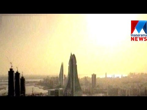 Saudi arabia to implement new finacial regulation plans   Manorama News