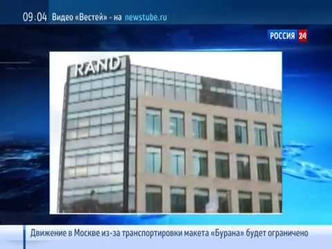 Der US-Plan für Ukraine - Leak der RAND Corp 04.07.2014