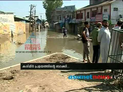 Power, water shortage in Jammu and Kashmir : Jammu and Kashmir Floods