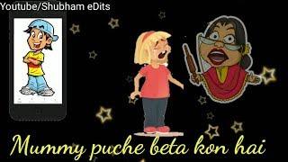 download lagu Mere Phone Me Teri Photo Mummy Puche Beta Kon gratis