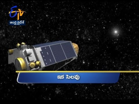 Andhra Pradesh | 31st October 2018 | Ghantaravam 4 PM News Headlines