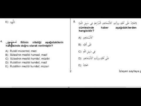 Aöf İlahiyat 2012   2013 Arapça  3 Güz Dönemi Ara sınav Arapça Soruları ve çözümlü   YouTube
