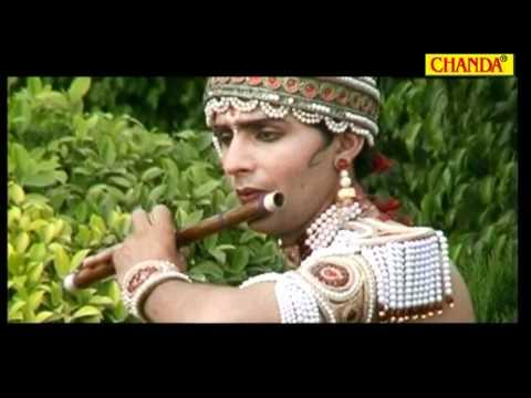 Murli Ware Ne Gher Lai   Shyam Chudi Bechane Aaya   Anjali Jain...