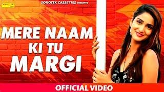 Mere Naam Ki Tu Margi || TR,  Miss Ada, Nazim, Ummed , GSB || Latest Haryanvi song 2017