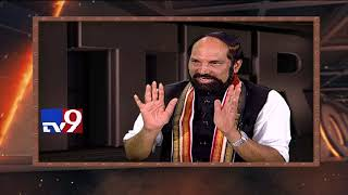 Cold war between Revanth Reddy and Uttam Kumar Reddy? || Watch in Encounter!