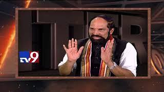 Cold war between Revanth Reddy and Uttam Kumar Reddy? || Watch in Encounter!