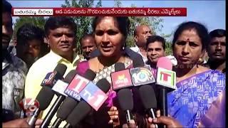 TRS MLAs Distributes Bathukamma Sarees Across Telangana State