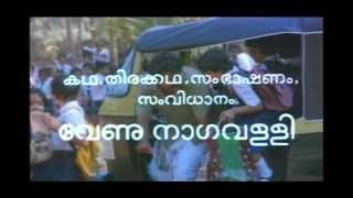 Aye Auto Malayalam full Movie in HD