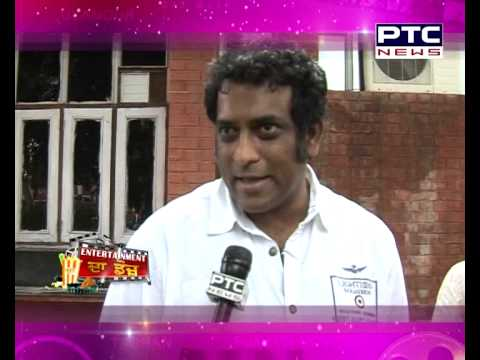 Anurag Basu | Mitti Na Farol Jogiya | Entertainment Da Dose | Ptc News video