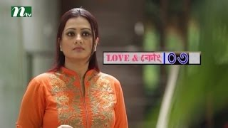 Bangla Natok - LOVE & কোং (লাভ এন্ড কোং) | Episode 03 | Purnima, Mahfuz, Sabila | Drama & Telefilm