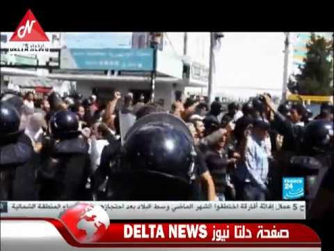 image vidéo   أف.بي.آي  في تونس