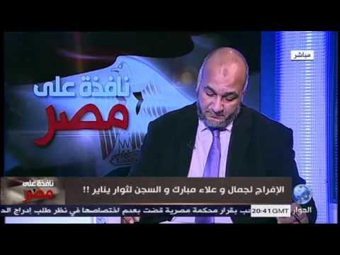"""الانقلاب أمام اختبار """"المقاومة الشعبية """" و """"العقاب الثوري """""""