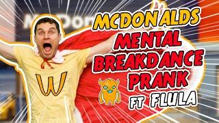 McDonalds Tourettes Prank