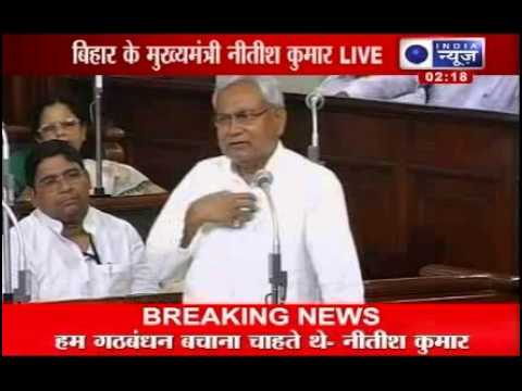 Live TV News: Nitish Kumar in Bihar assembly during trust vote
