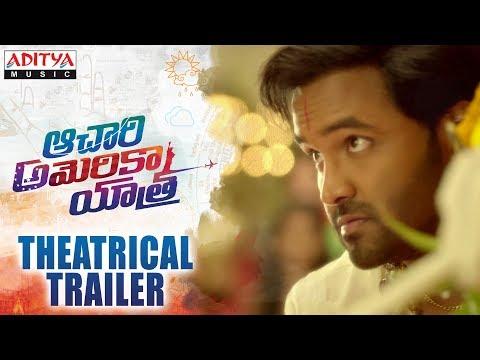 Achari America Yatra Theatrical Trailer | Vishnu Manchu, Pragya Jaiswal, Brahmanandam thumbnail