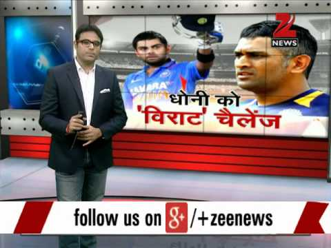 Time for MS Dhoni to quit captaincy?