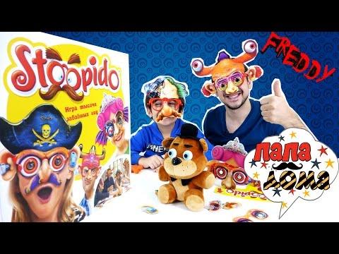 Папа РОБ и Ярик снова играют с Фредди (Five nights at Freddy's). Игра Stoopido!